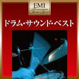 【中古】プレミアム・ツイン・ベスト ドラム・サウンド・ベスト