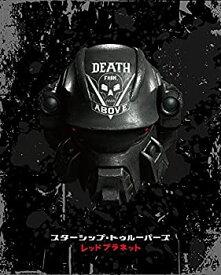 【中古】スターシップ・トゥルーパーズ レッドプラネット 限定版 [Blu-ray]
