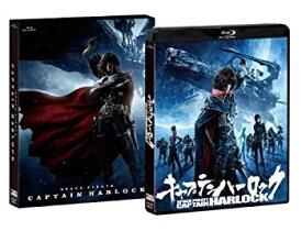 【中古】キャプテンハーロック Blu-ray通常版