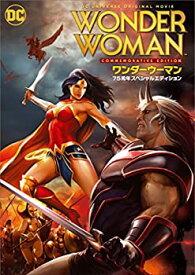 【中古】ワンダーウーマン 75周年記念エディション [Blu-ray]