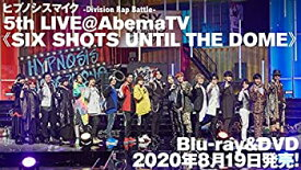 【中古】ヒプノシスマイク -Division Rap Battle- 5th LIVE@AbemaTV 《SIX SHOTS UNTIL THE DOME》 DVD