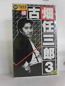 【中古】警部補・古畑任三郎 第3巻 [VHS]