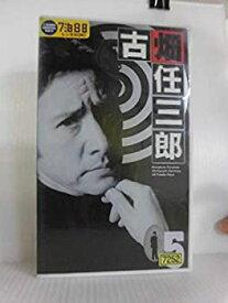 【中古】古畑任三郎(5) [VHS]