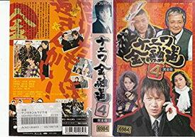 【中古】ナニワ金融道4 [VHS]