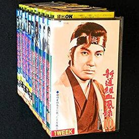 【中古】新選組血風録(1) [VHS]