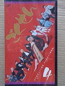 【中古】ごくせん Vol.4 [VHS]