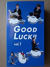 【中古】GOOD LUCK!!(1) [VHS]