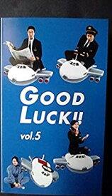 【中古】GOOD LUCK!!(5) [VHS]
