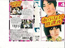 【中古】あぶない放課後 VOL.4 [VHS]