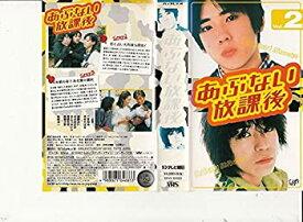 【中古】あぶない放課後 VOL.2 [VHS]