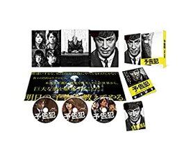 【中古】連続ドラマW 「予告犯-THE PAIN-」 Blu-ray