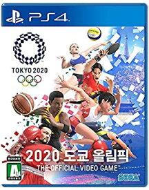 【中古】東京2020オリンピック The Official Video Game [韓国語版] - PS4 [海外直送品]
