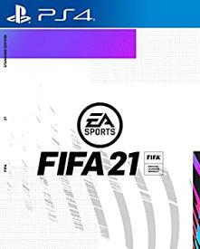 【中古】FIFA 21【予約特典】最大3個のレアゴールドパック(毎週1個×3週) & カバー選手のレンタルアイテム(FUT5試合) & FUTアンバサダー選手ピック(FUT3