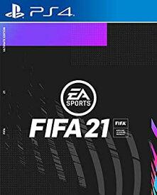 【中古】FIFA 21 ULTIMATE EDITION【限定版同梱物】最大24個のレアゴールドパック & カバー選手のレンタルアイテム(FUT5試合) & キャリアモードの地元出