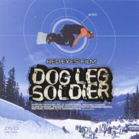 【中古】DOG LEG SOLDIER [DVD]