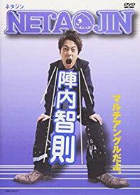 【中古】陣内智則 NETA JIN [DVD]