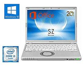 【中古】Webカメラ内蔵【Microsoft Office2016搭載】【Win10搭載】超軽量Panasonic Let's note CF-SZ5■第六世代 Core i5-6300U@2.4GHz/メモリ4GB/新品