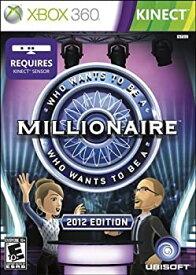 【中古】Who Wants to Be a Millionaire?