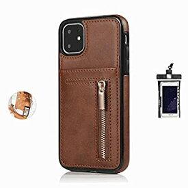 【中古】耐摩擦 手帳型 ケース iPhone 8 PLUS プラス ケース アイフォン レザー 本革 アイフォン 財布型 カード収納 軽量 保護ケース 無料付防水ポーチ水