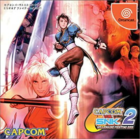 【中古】CAPCOM vs. SNK 2 MILLIONAIRE FIGHTING 2001