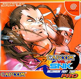 【中古】CAPCOM VS. SNK MILLENNIUM FIGHT 2000 PRO (Dreamcast)