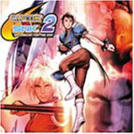 【中古】ドリコレ CAPCOM VS. SNK2 MILLIONAIRE FIGHTING 2001