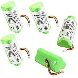 【中古】HQRP バッテリー5個パック Motorola Symbol LS4278 LS-4278 LS4278-M LI4278 DS6878 82-67705-01 BTRY-LS42RAAOE-01 K35466 コードレスバーコー