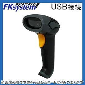 【中古】エフケイシステム 高性能ロングレンジCCDバーコードリーダー USB接続 ブラック TS-5300