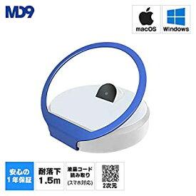 【中古】MD9 卓上小型2次元バーコードリーダーMD708(USB接続) PAY払い QRコード決済 液晶画面読取り ハンズフリー 日本語マニュアル付き カラー:ブルー