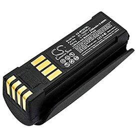 【中古】2400mAh / 8.88Wh Li-Ion Battery For Motorola MT2000 MT2070 MT2090 Barcode Scanner Rechargeable Accumulator Replacement