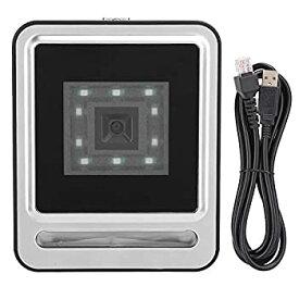 【中古】固定デスクトップ2Dバーコードスキャナー、LEDライトスキャンツールショップ(Silver)