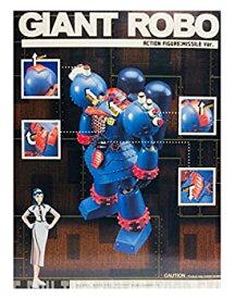 【中古】YAMATO ジャイアントロボ アクションフィギュア:ミサイルVer.