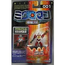 【中古】ミクロマン超磁力システム 001 マグネパワーズ ミクロマンアーサー