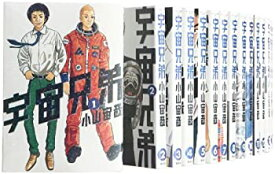 【中古】宇宙兄弟 コミック 1-21巻セット (モーニングKC)