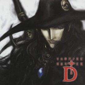 【中古】バンパイアハンターD — オリジナル・サウンドトラック (スタンダード版)