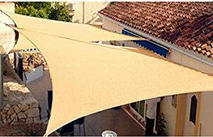 【新品】ELR高品質オーニング・シェード クールシェード 屋外の日よけの帆 600D 3x4m天幕 撥水 UVカット オクスフォード生地 丈夫 耐久性 日除け 庭・廊
