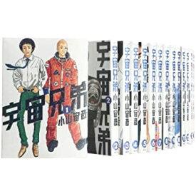【中古】宇宙兄弟 コミック 1-18巻 セット (モーニングKC)