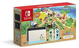 【中古】Nintendo Switch あつまれ どうぶつの森セット