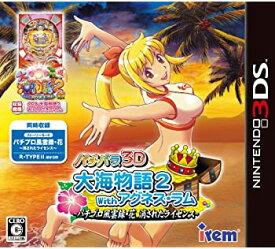 【中古】パチパラ3D 大海物語2 With アグネス・ラム ~パチプロ風雲録・花 消されたライセンス~ - 3DS