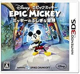 【中古】ディズニー エピックミッキー:ミッキーのふしぎな冒険 - 3DS