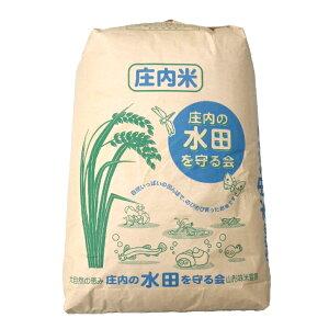 つや姫 玄米 30kg 山形県産 有限会社斎藤農場 特別栽培米