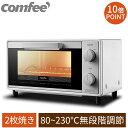 10倍ポイント オーブントースター 2枚焼き 1000W 15分タイマー 80℃〜230℃ 無段階温度調節 トースター パン焼き器 パ…