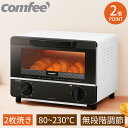 100円クーポン 2倍P オーブントースター 2枚焼き 1000W 15分タイマー トースター パン焼きCOMFEE' 朝食 食パン トース…