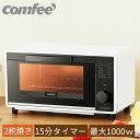 オーブントースター 2枚焼き 1000W 15分タイマー トースター パン焼きCOMFEE' 朝食 食パン トースト グリル インテリ…