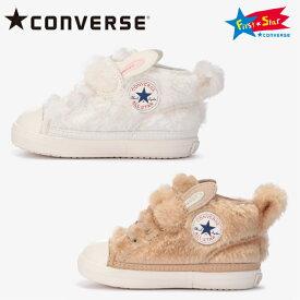 コンバース ベビーオールスター N ミニラビッツ V−1 ★CONVERSE BABY ALL STAR® N MINIRABBITS V-1