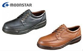 ムーンスター スポルス SPH7484 メンズビジネスシューズ 紳士革靴 4E 安心の日本製 【送料無料】※北海道へは送料がかかります。