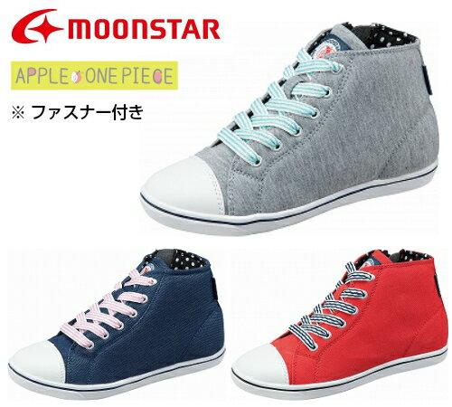 ムーンスター SG J496 ミッドカットスニーカー キャンバススニーカー ガールズ 女児 通学履き 子供靴