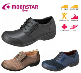 ムーンスター イブ EVE274 4E レディース コンフォートシューズ サイドファスナー 婦人靴 軽量設計