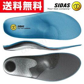 送料無料 シダス正規販売店 SIDAS ゴルフプラス ゴルフ用インソール インソール 靴の中敷 外反母趾対策 姿勢改善 足のトラブル 送料無料