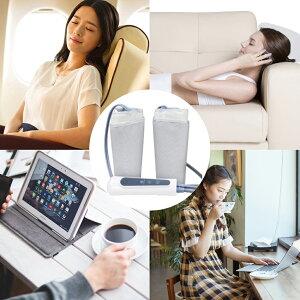 ふくらはぎマッサージャーセルライト太ももマッサージ器二の腕足ふくらはぎ気圧エアマッサージ按摩自動+手動モード3階段の強さ充電式(AC100~240V)